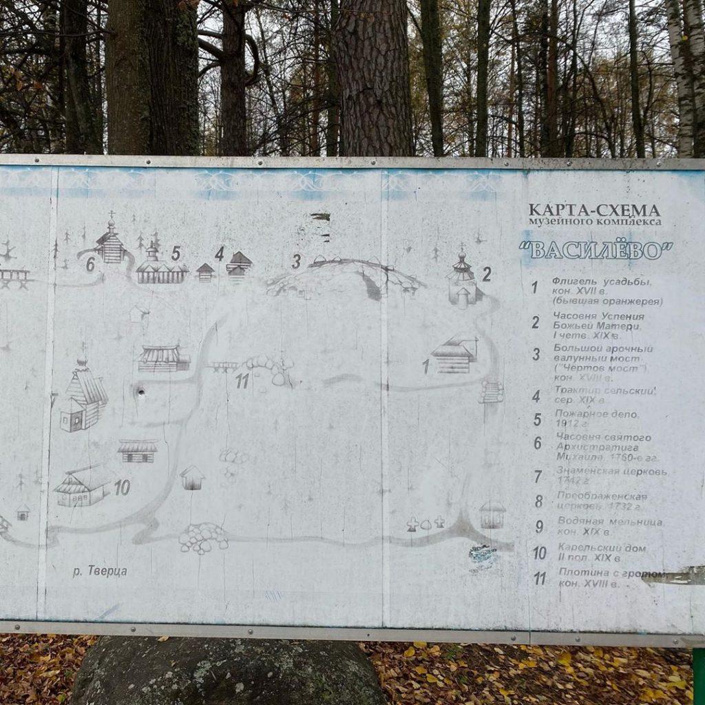 карта Василево Торжок