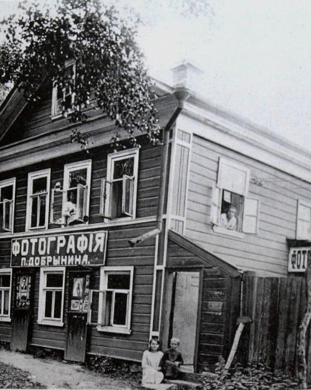 фотостудия в старом Торжке